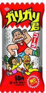 1986-89-コーラ-ガリガリ君