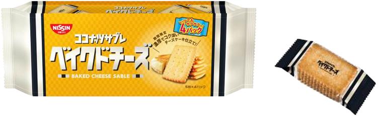 ココナッツサブレベイクドチーズ