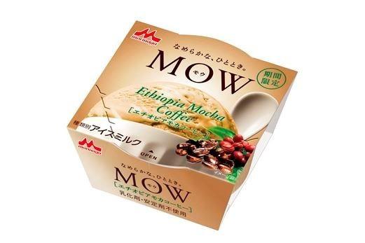 MOWエチオピアコーヒー