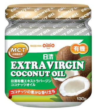 日清-ココナッツオイル