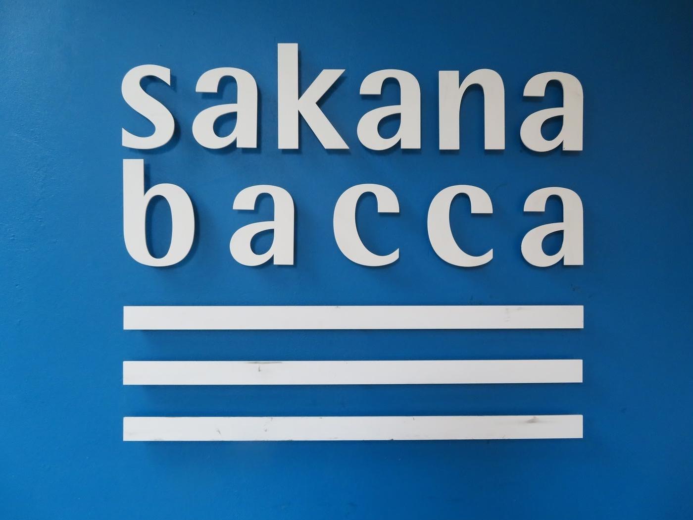 サカナバッカロゴ