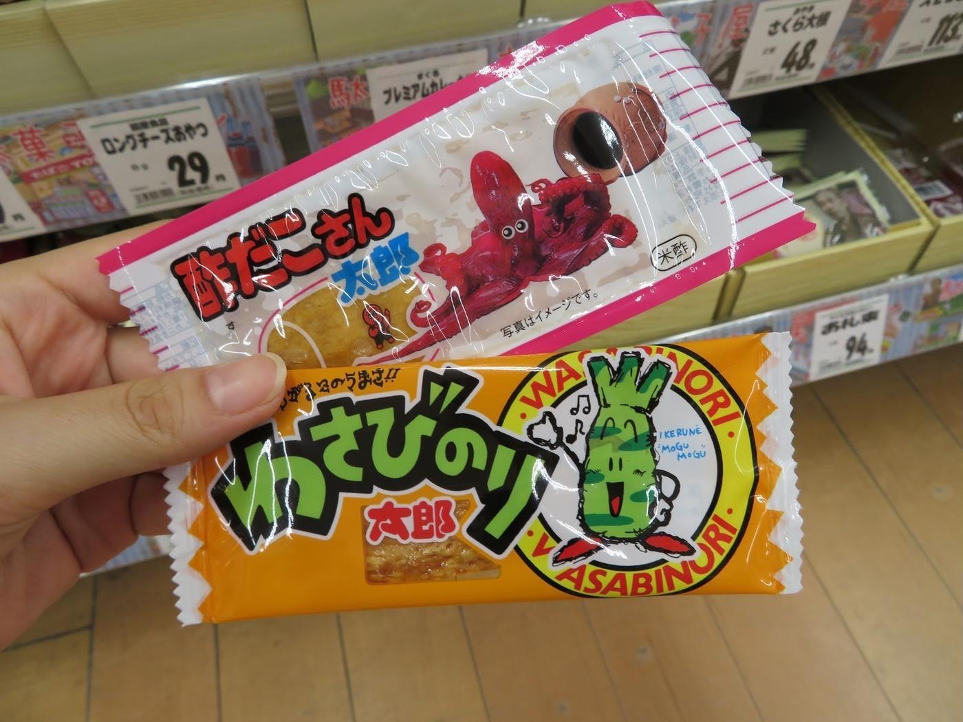 サンユーストア―-駄菓子-菓道