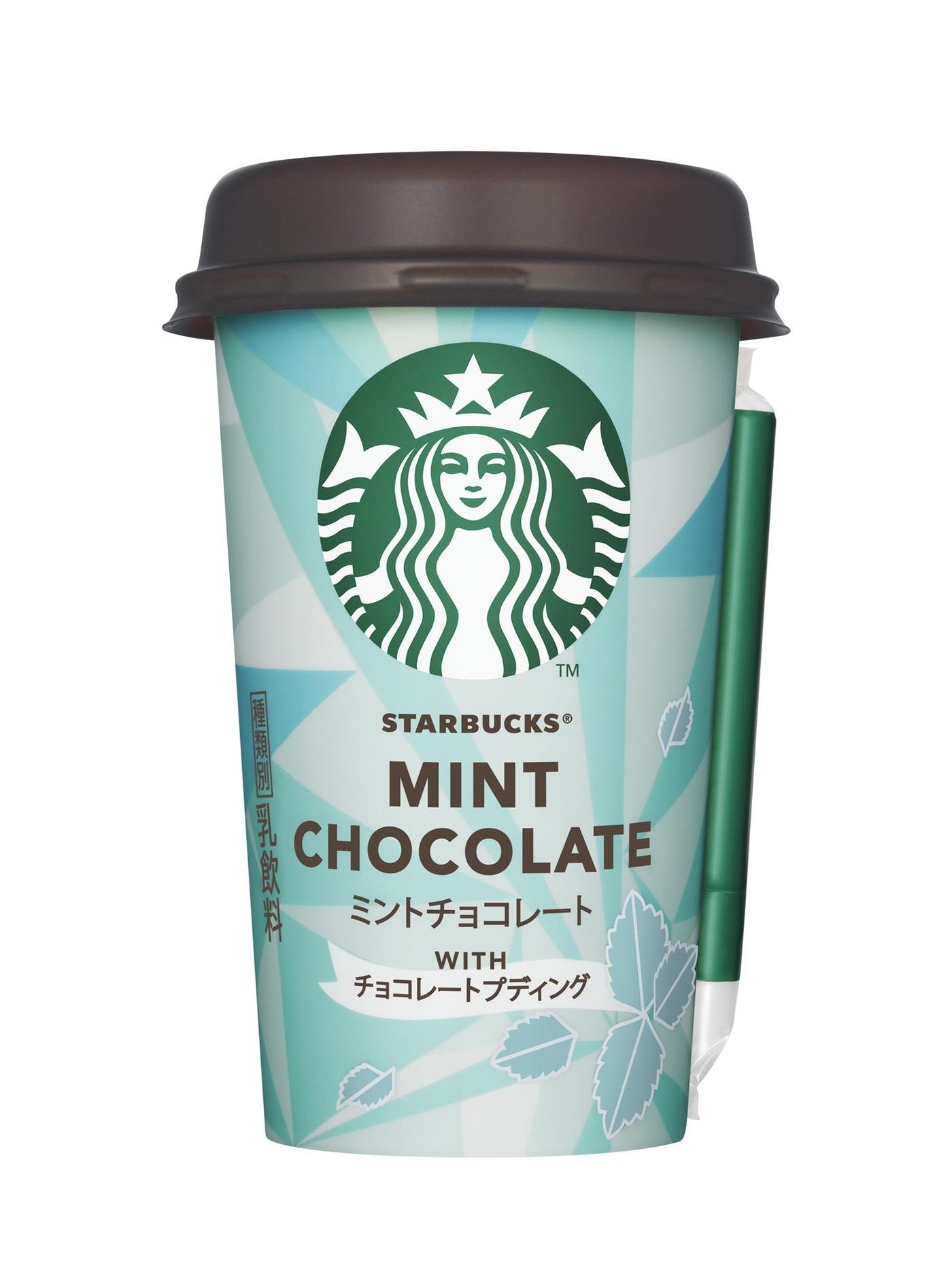 スターバックスミントチョコレート