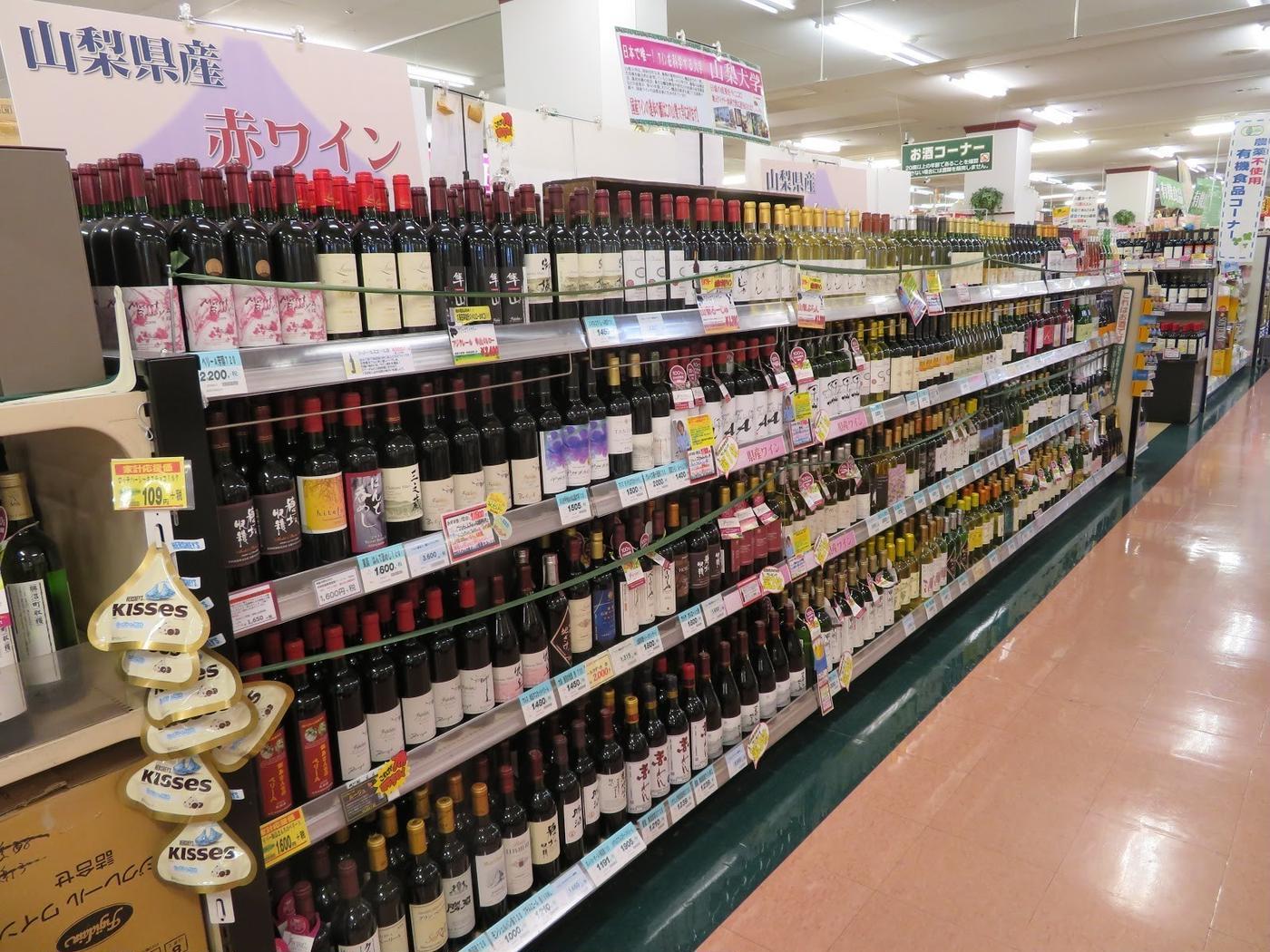 いちやまマート-ワイン