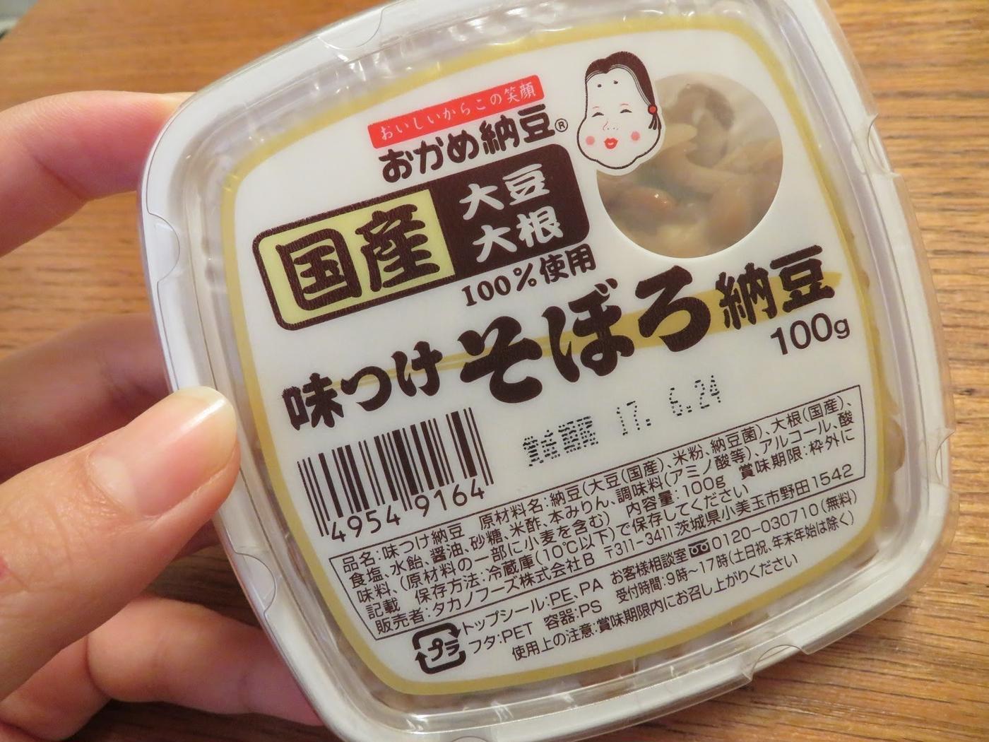 そぼろ納豆-おかめ納豆