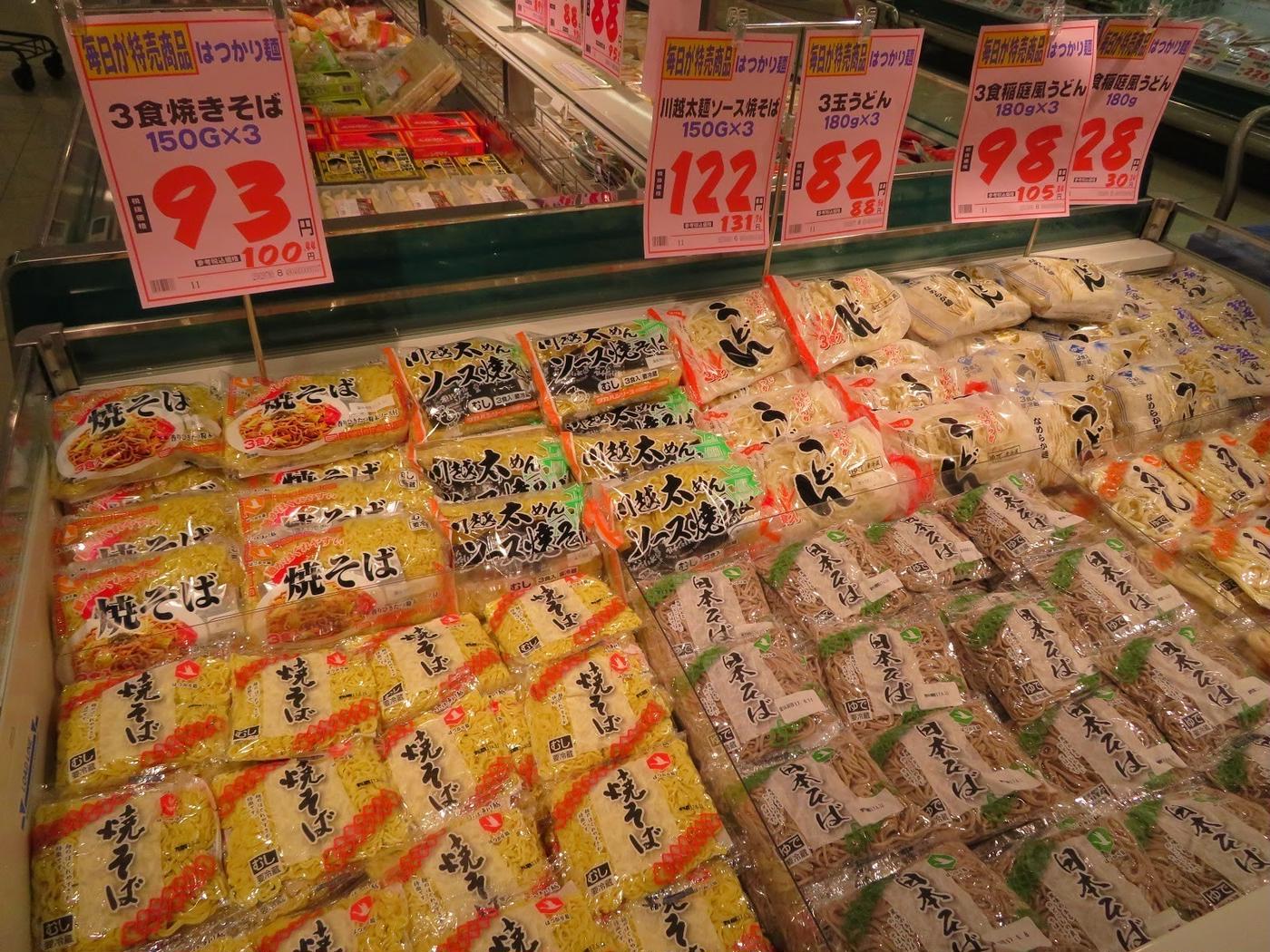 ロヂャースマート-はつかり麺