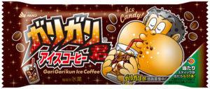 2014年-ガリガリ君アイスコーヒー