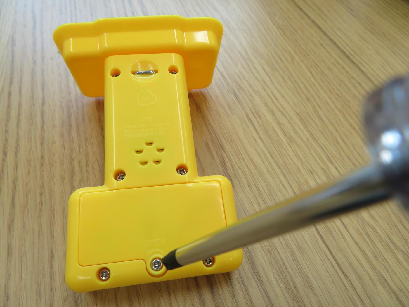 ペロッとアイスDJ-電池