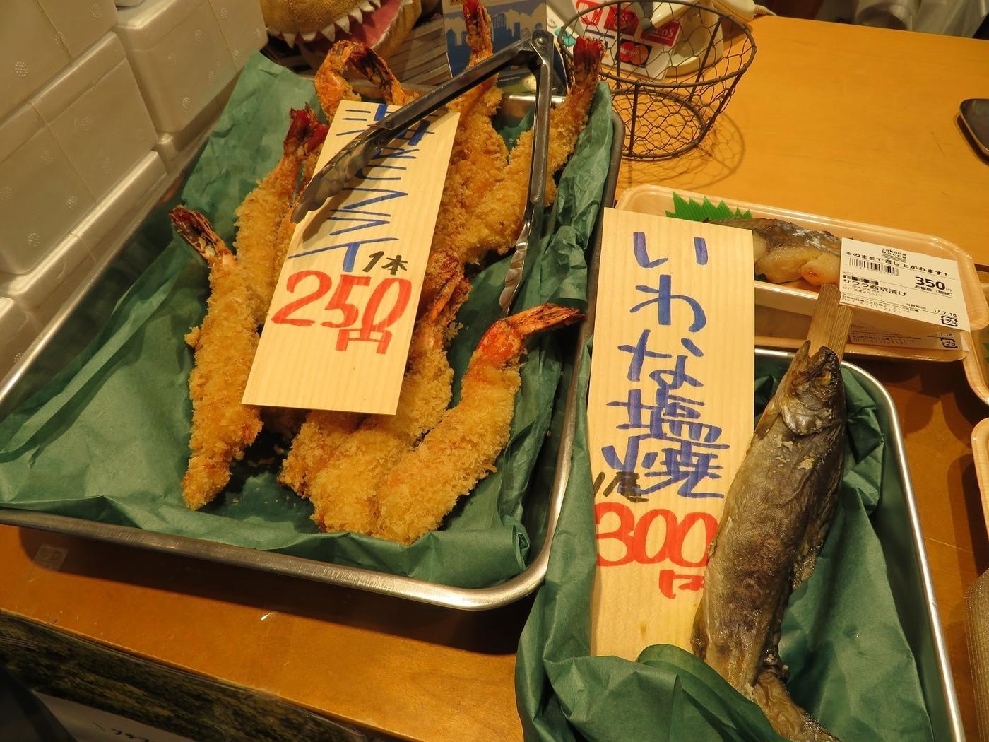 レジ横総菜