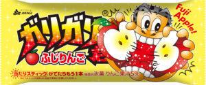 2007-ふじりんご-ガリガリ君