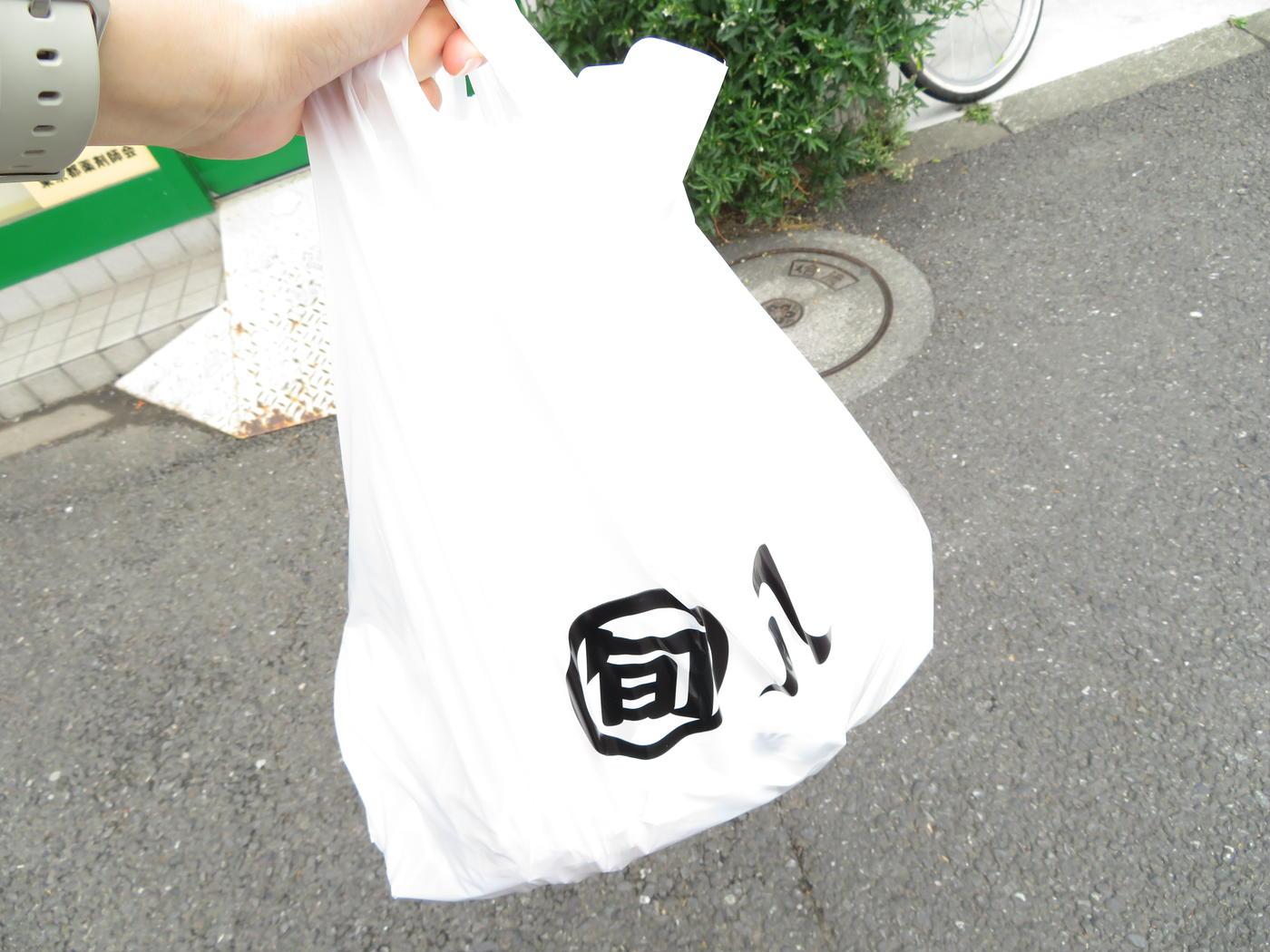 旬八青果店-買い物袋