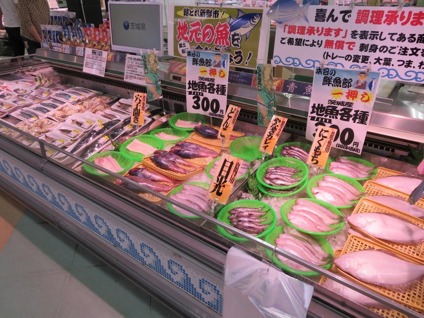サンユーストア―-魚売り場