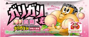 2006年-白桃-ガリガリ君
