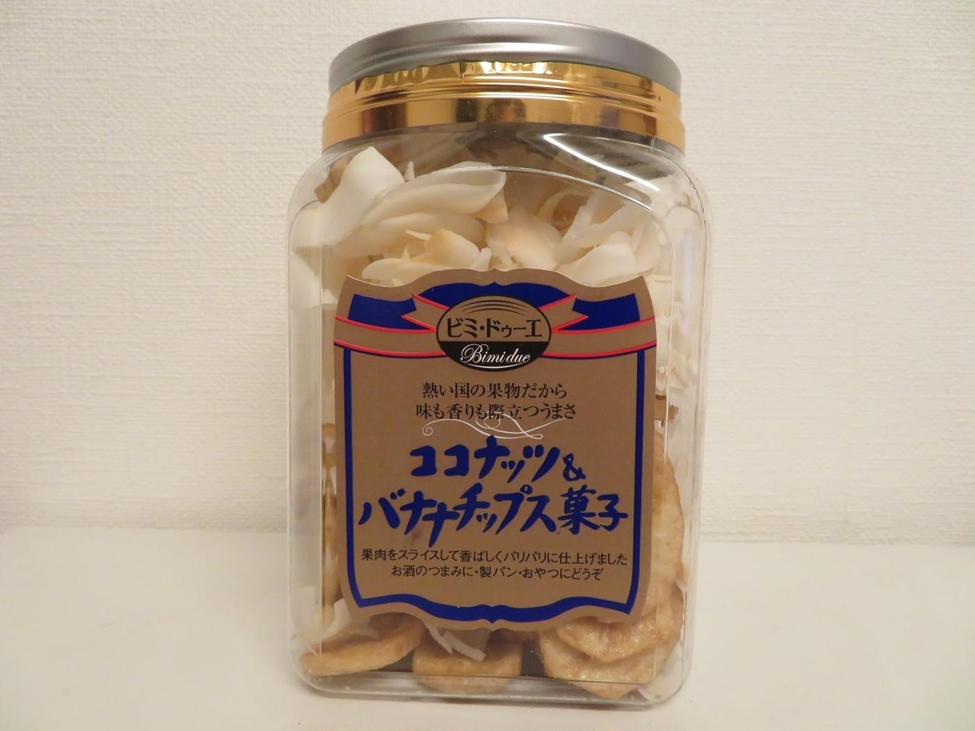 ビミドゥーエ-ココナッツバナナチップス