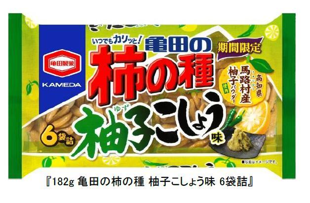 亀田の柿の種柚子こしょう味