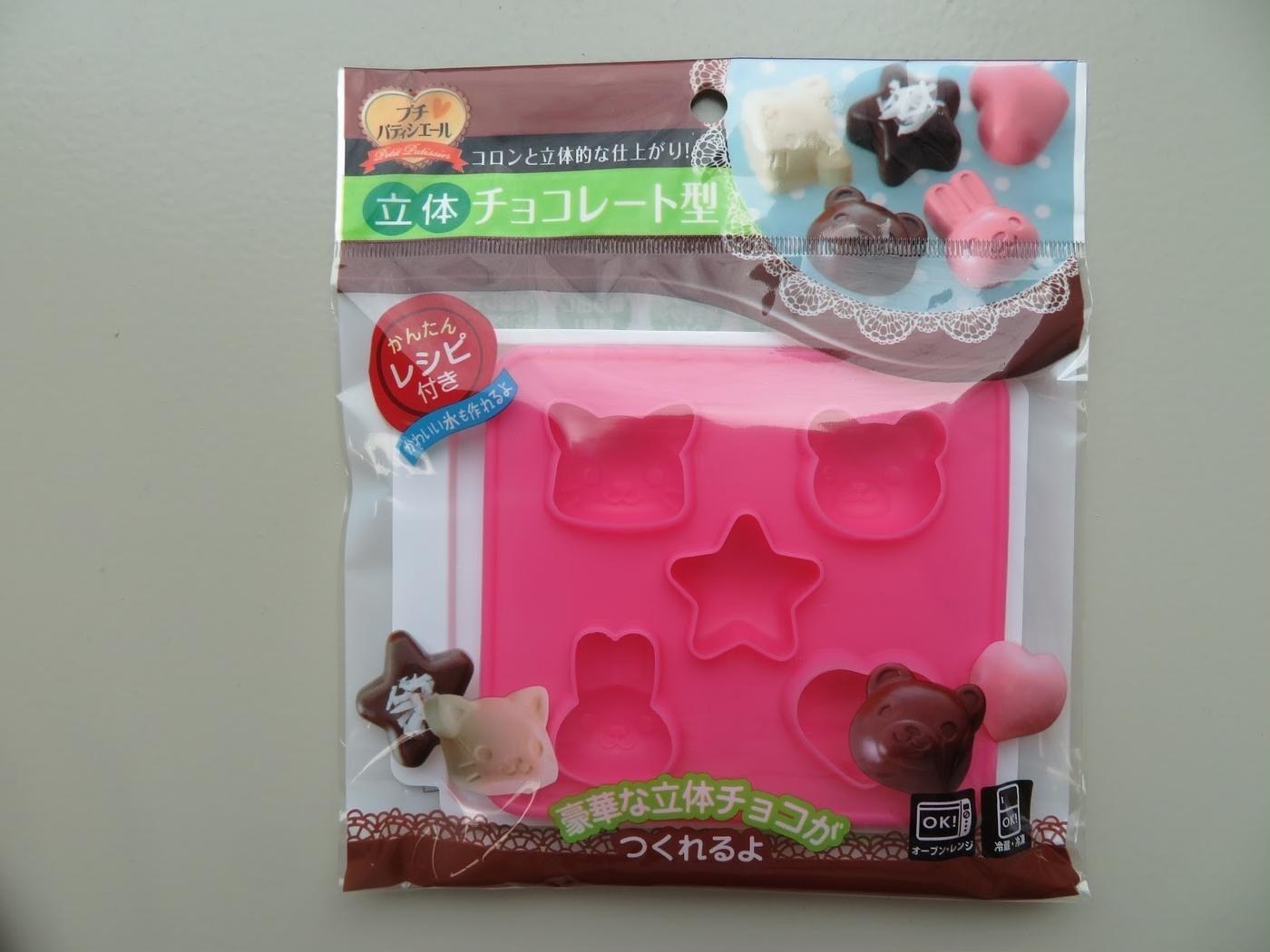 立体チョコレート型