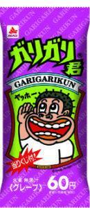 1997-グレープ-ガリガリ君