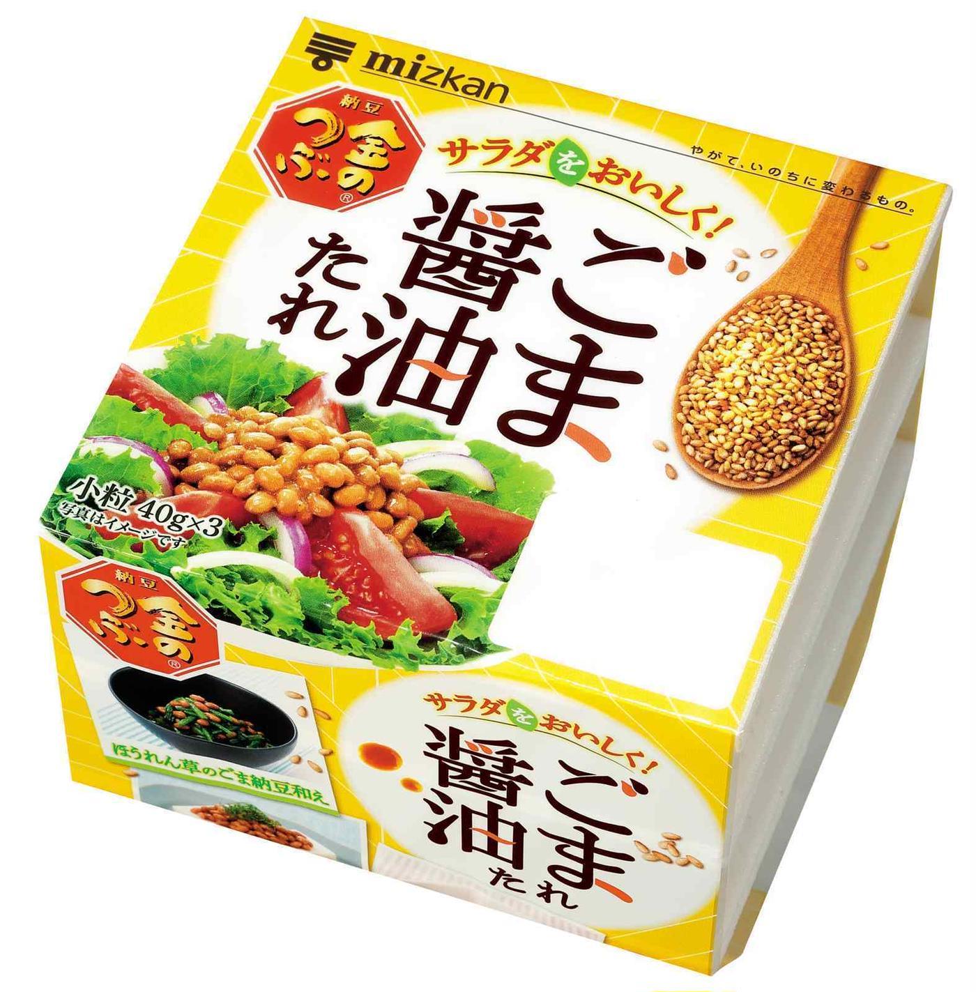 サラダ用納豆