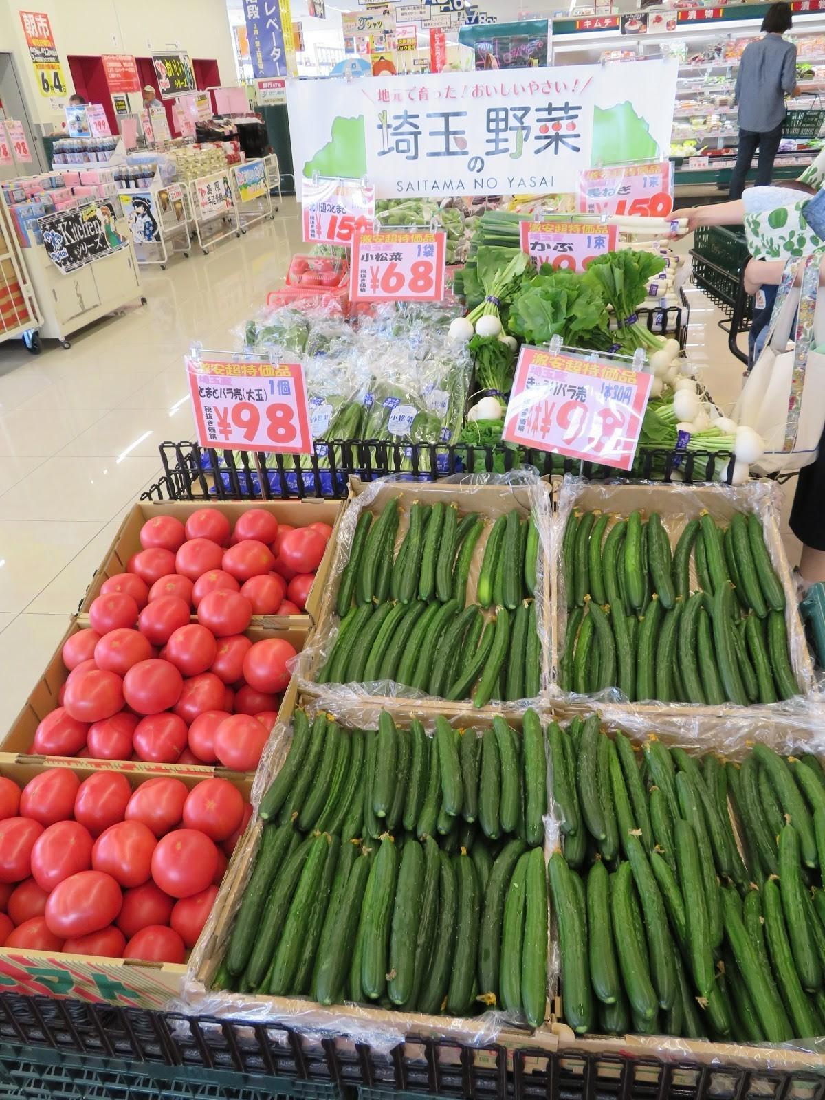 ロヂャースマート-野菜売り場