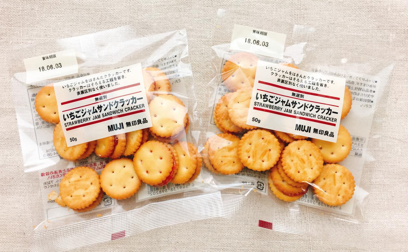 黒こしょうせんべい ・柚子&金柑のど飴 / 無印良品